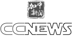 CCNews-logo_grey
